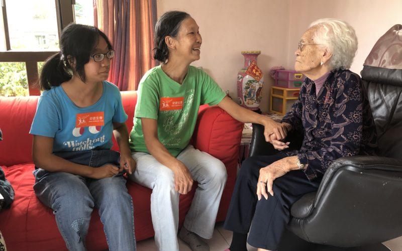 elderly visit