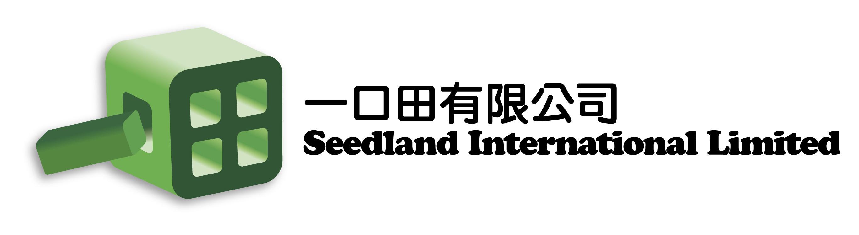 seedland2