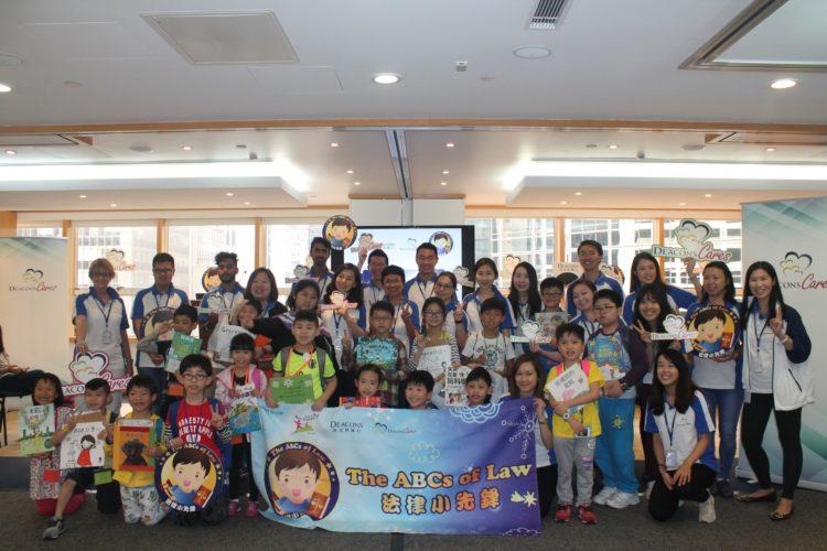 香港01:學識法律學識尊重