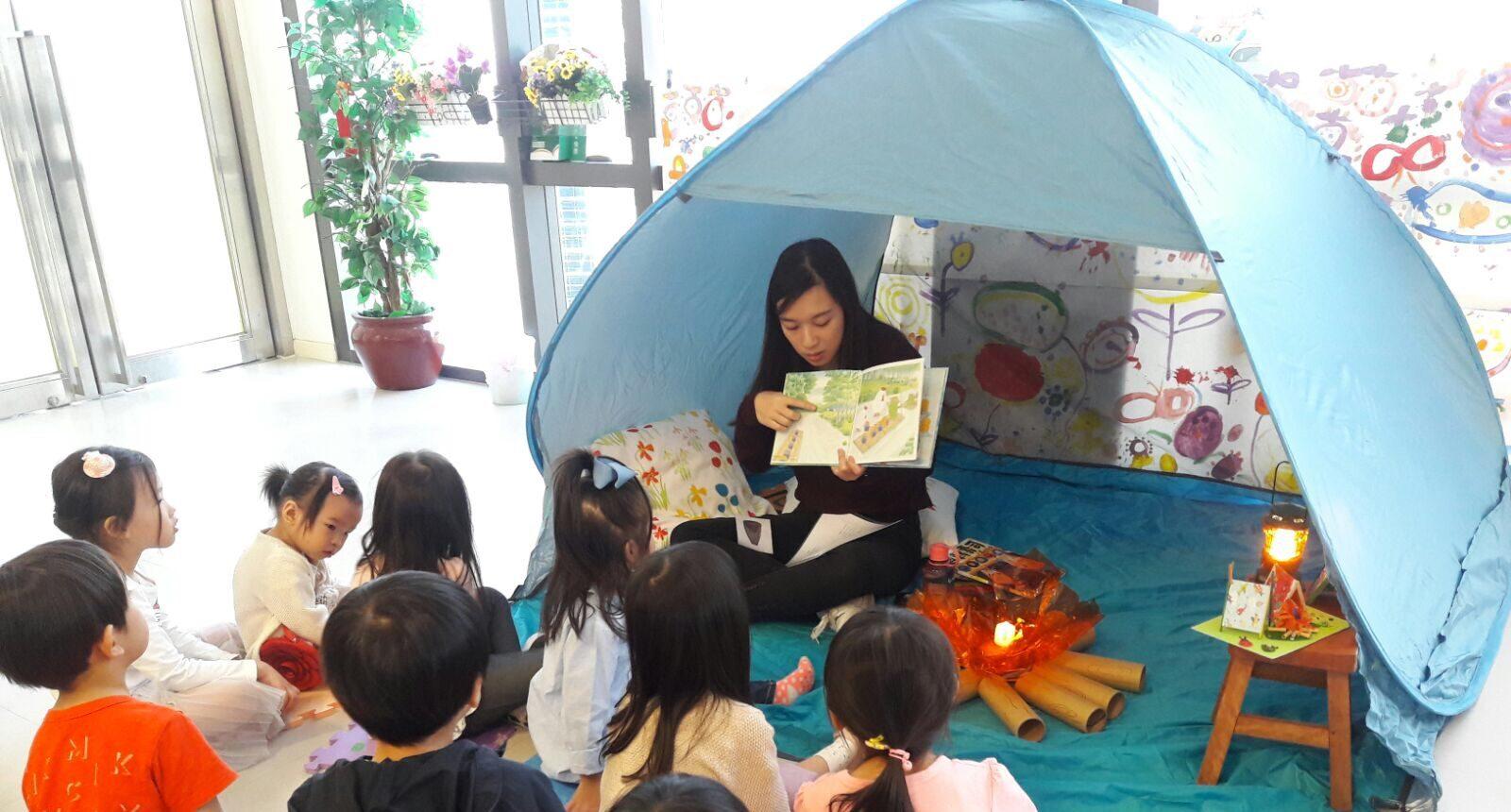 香港01: 首屆香港圖書館節