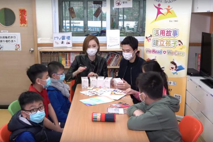 TVB: 陳貝兒蔡加讚與小孩打成一片 感動獲贈畫作