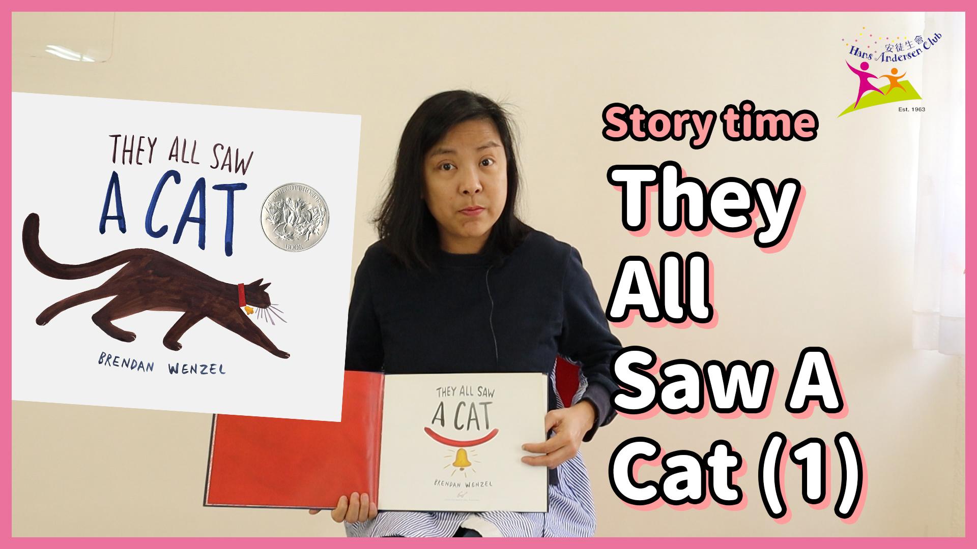 【故事時間】They all saw a cat (1)